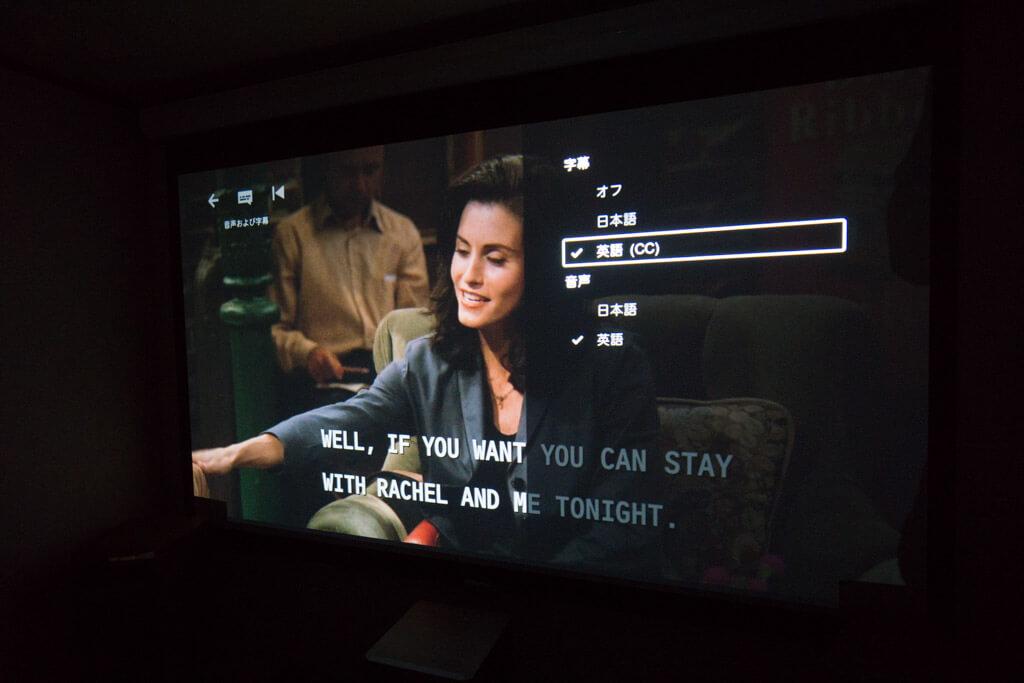 Netflixの字幕・音声設定