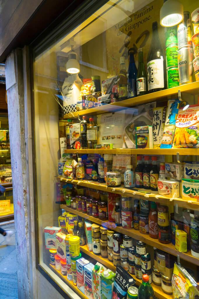 日本食の調味料専門店