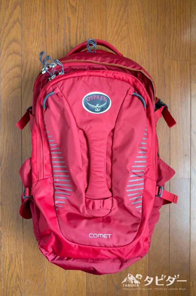 Osprey Comet Daypack