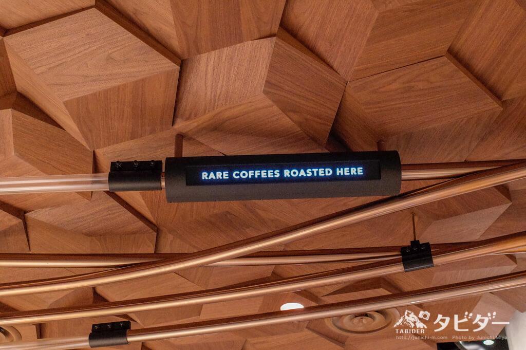 天井のレーン