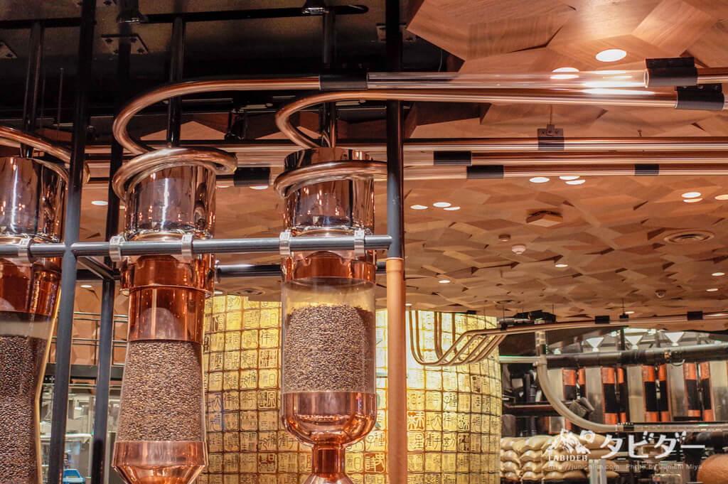 レーンと豆を保管する容器