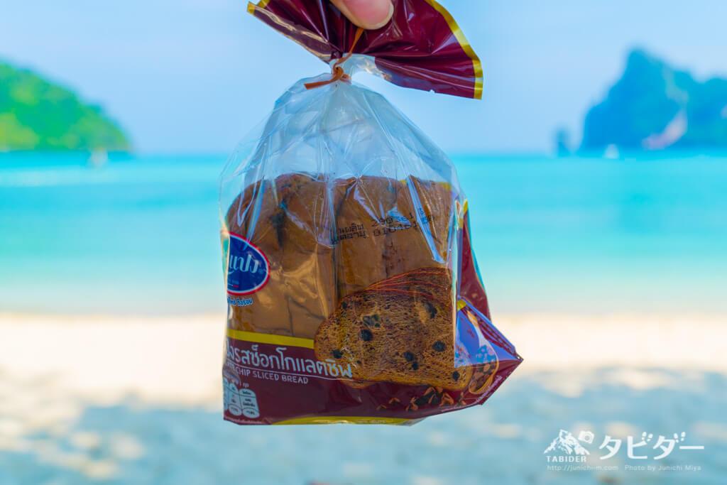 ピピ島の節約ブレックファースト(食パン)