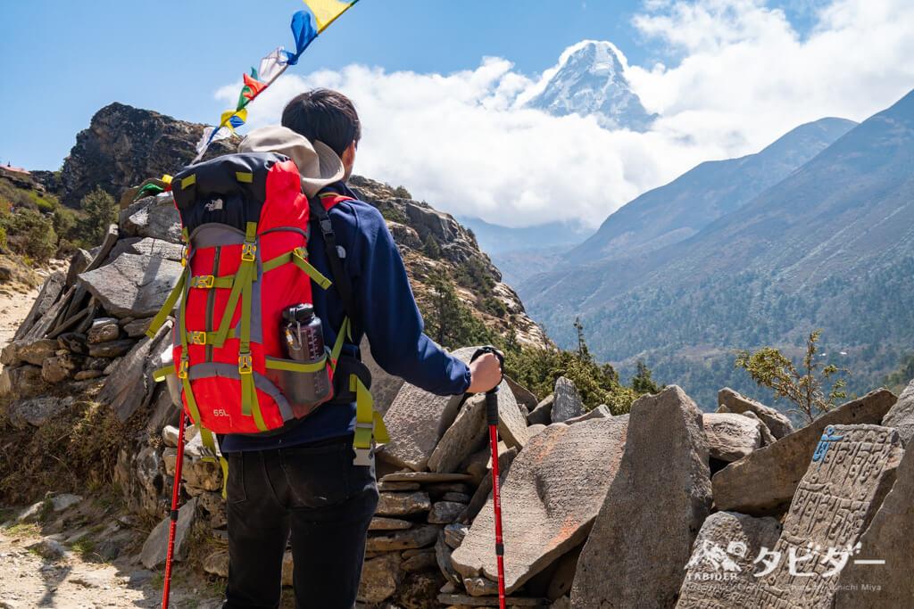 エベレストトレッキング〜アマダブラムを望む