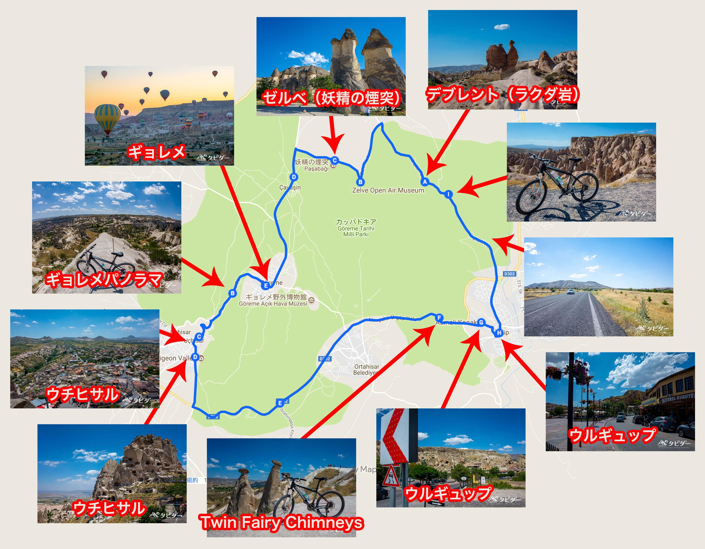 カッパドキア周辺(レッドコース)の観光マップ