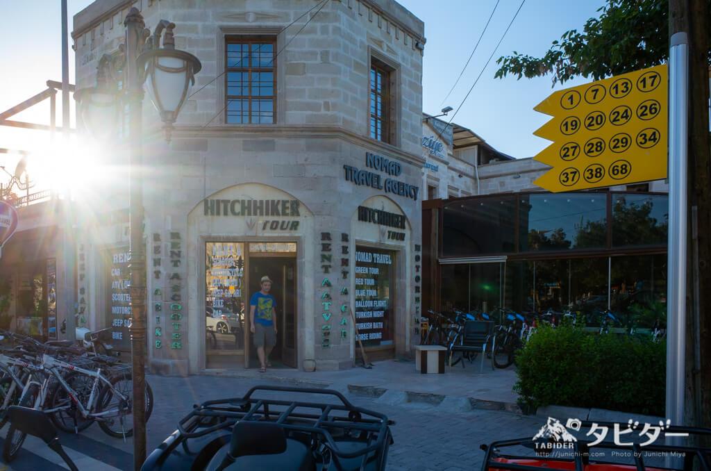 自転車レンタルショップ「Cappadocia Hitchhiker」
