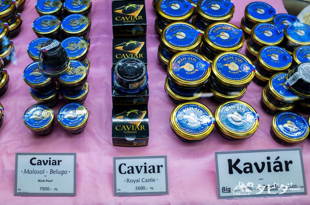中央市場で売っているキャビア