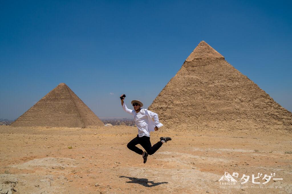 ピラミッドでセルフィー
