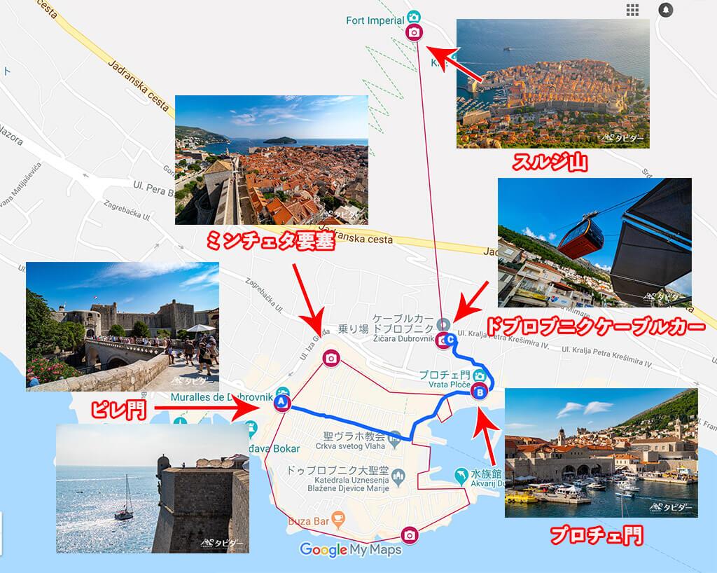 ドブロブニクの観光地図と1日観光の効率的なルート