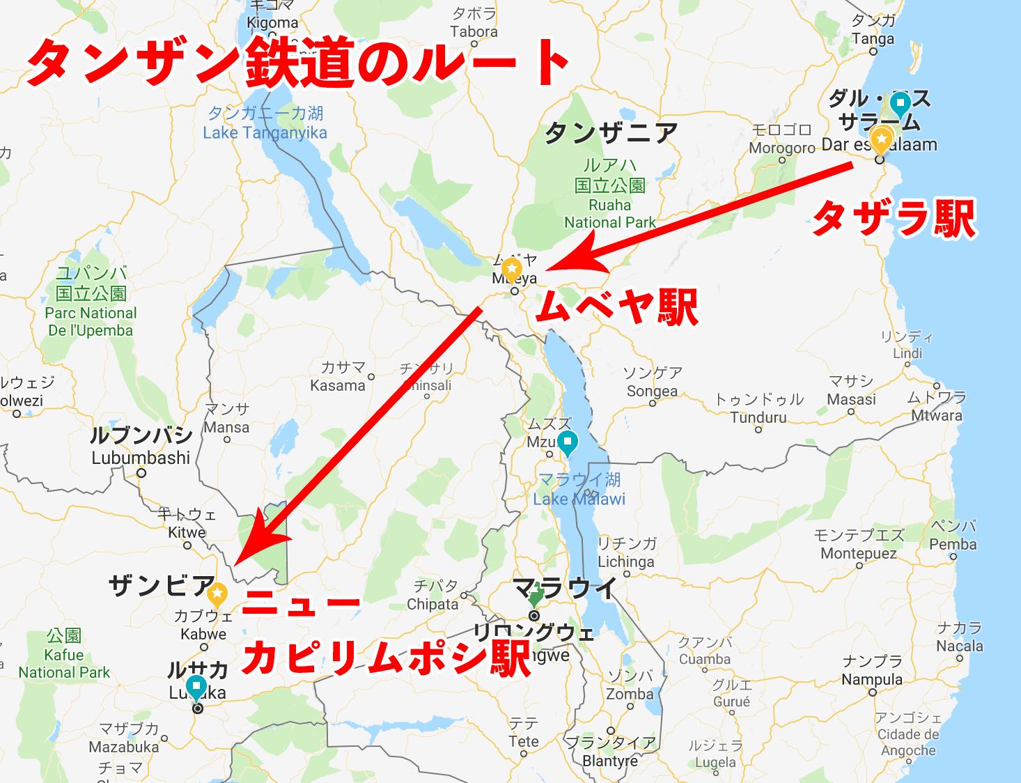 タンザン鉄道のマップ