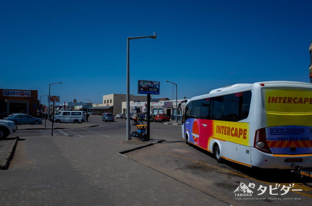 スワコップムントの長距離バス乗り場