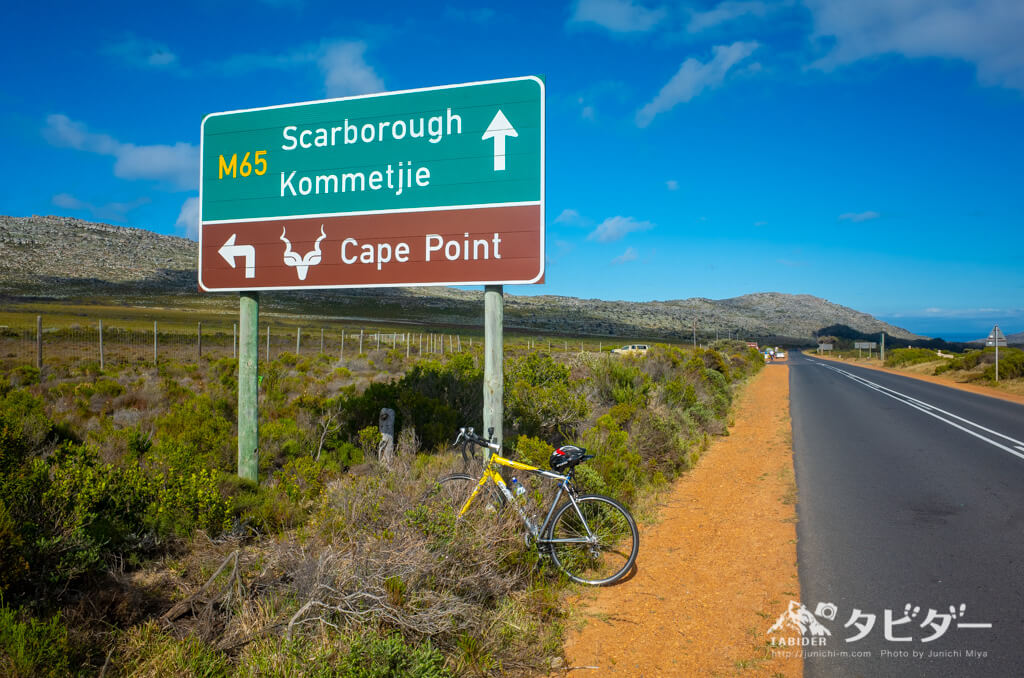 Cape Pointへの看板