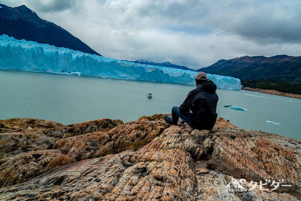 パタゴニア氷河ミニトレッキング
