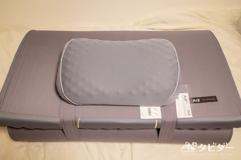 東京西川air01グレー色とキャンペーンプレゼント品の枕