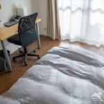 睡眠の質を上げて朝型に!西川のおすすめグースダウン羽毛布団のレビュー