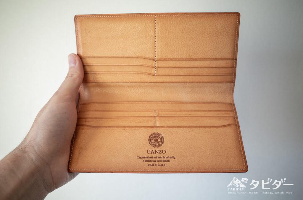 GANZO THIN BRIDLE (シンブライドル) マチ無し長財布の内側