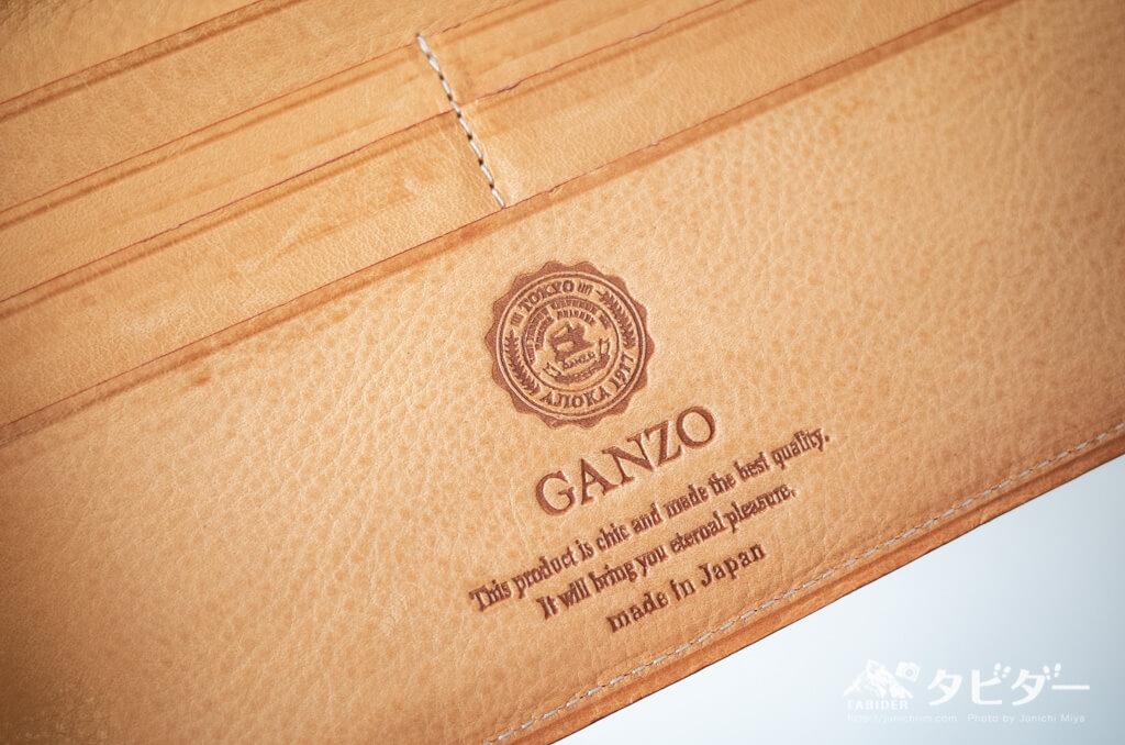 GANZO THIN BRIDLE (シンブライドル) マチ無し長財布のロゴ