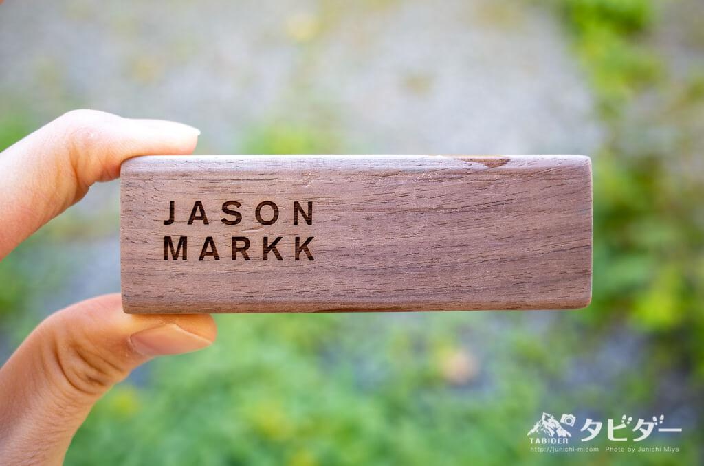「JASON MARKK」のロゴが刻印されたプレミアムブラシ(スウェード用)