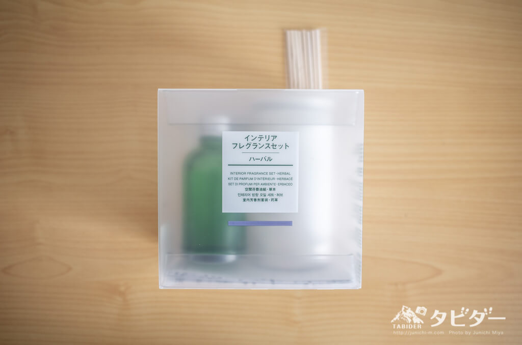 無印良品インテリアフレグランスのパッケージ