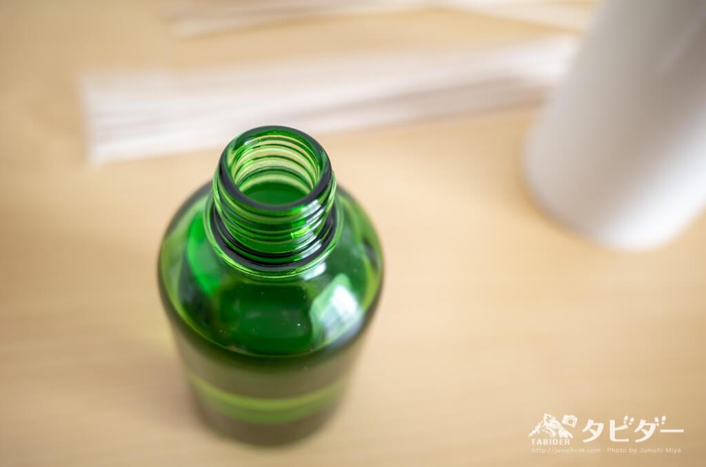 フレグランスオイルが入ったボトル