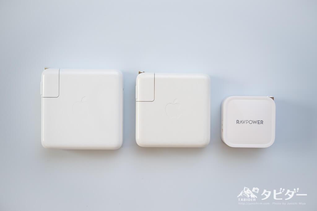 各電源充電器のサイズ比較(高さ、幅)