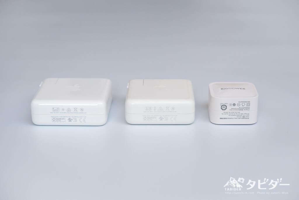 各電源充電器のサイズ比較(厚み)