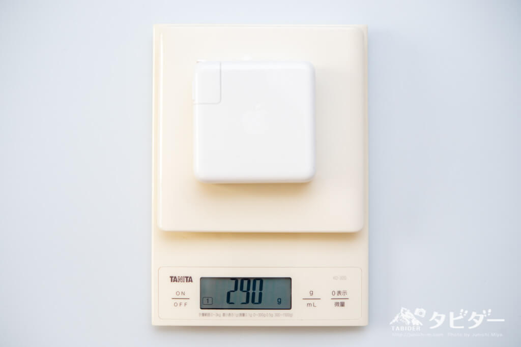 純正充電器(MBP15インチ)の計測重量は290g