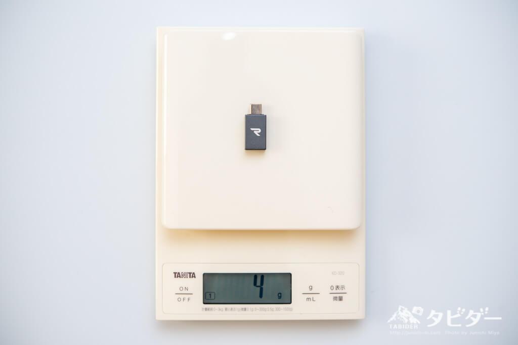 Rampow USBアダプタの計測重量は4g/1個