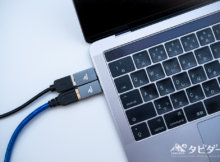 Rampow USBアダプタを装着