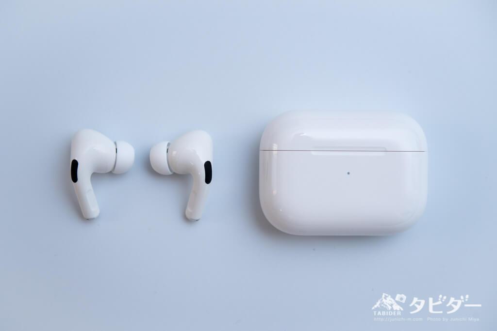 AirPods Proと本体ケース