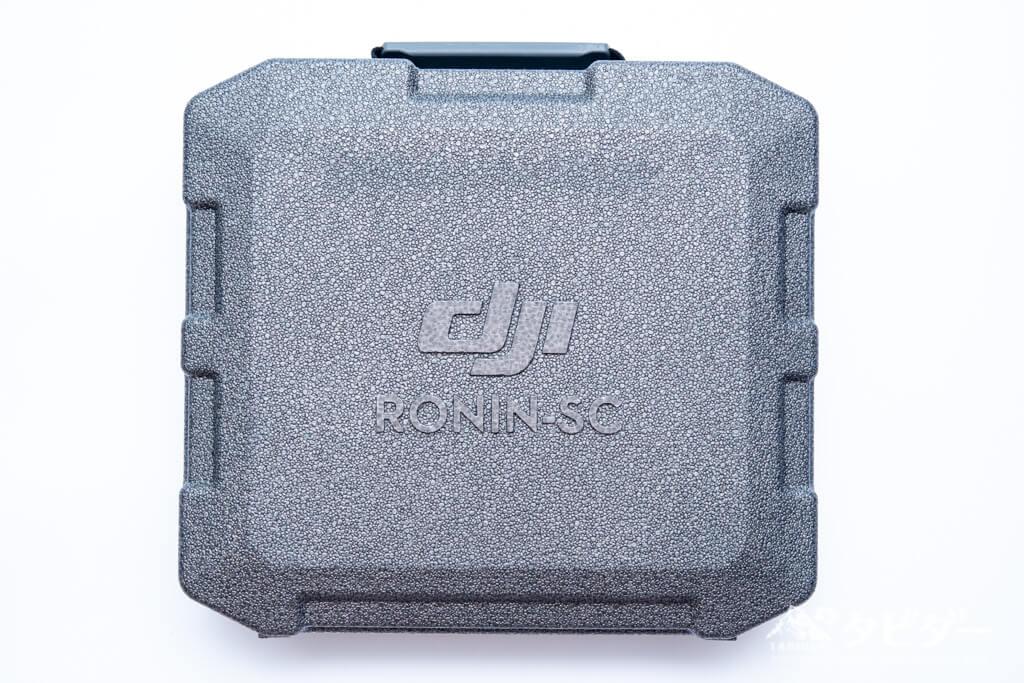 DJI ronin sc のハードケース