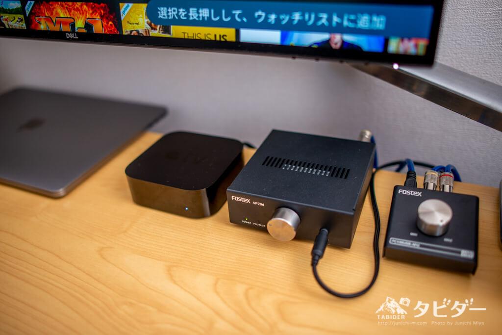 AppleTV4KにFOSTEX Ap20dを接続
