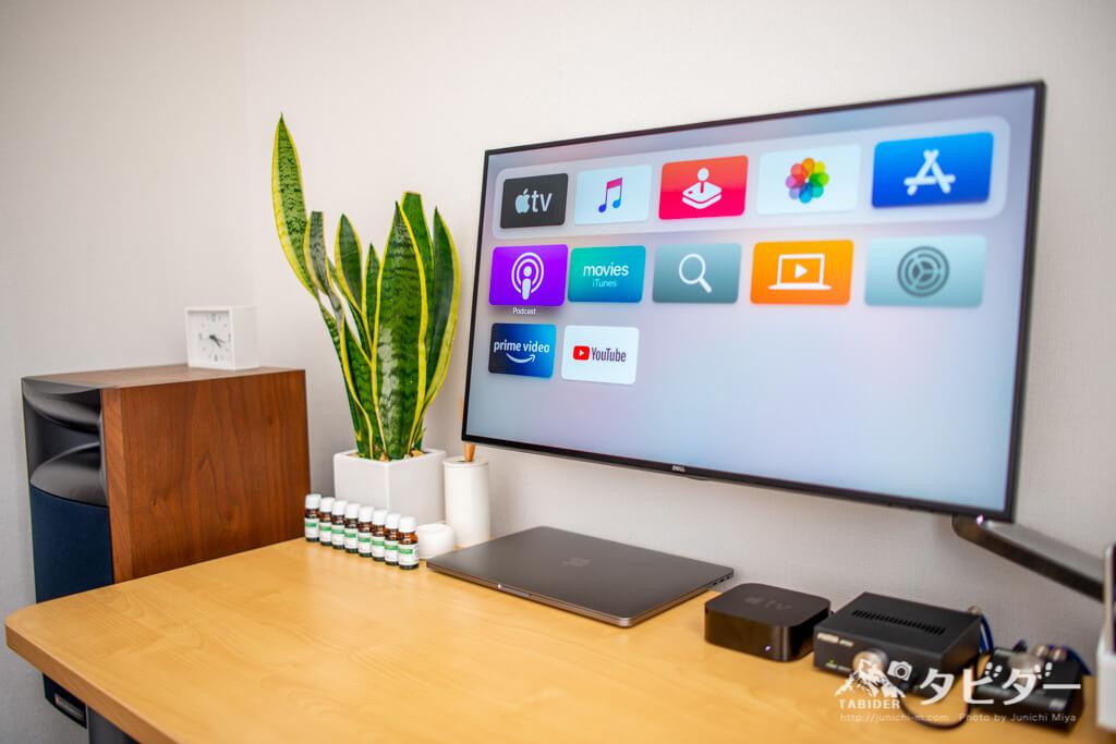 U2720QMにAppleTV 4Kを接続(ホーム画面)