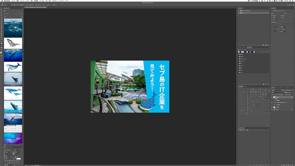 3840x2160(4Kネイティブ)出力でのPhotoshop作業領域