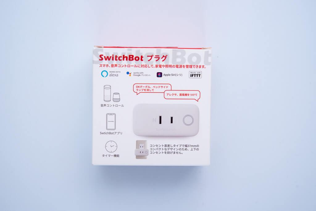 SwitchBotの表面