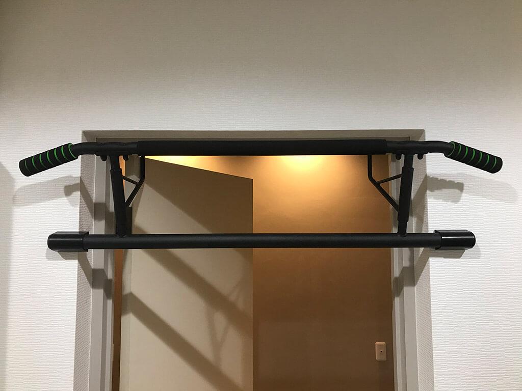 ドア枠に懸垂バーをかけたところ