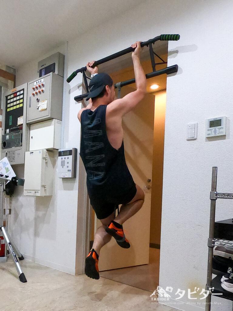 ドア用懸垂バーを使って懸垂してみた