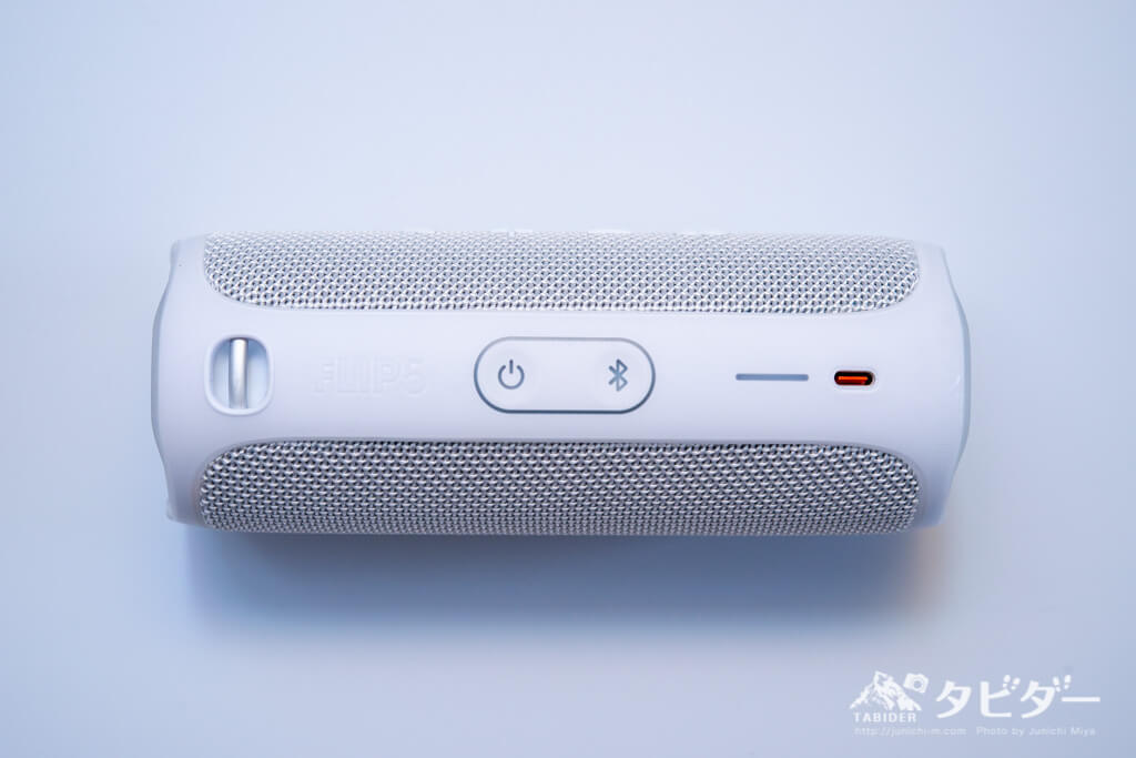 JBL FLIP5の電源&Bluetoothボタン